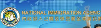 [Open in new window][]NATIONAL IMMIGRATION AGENCY
